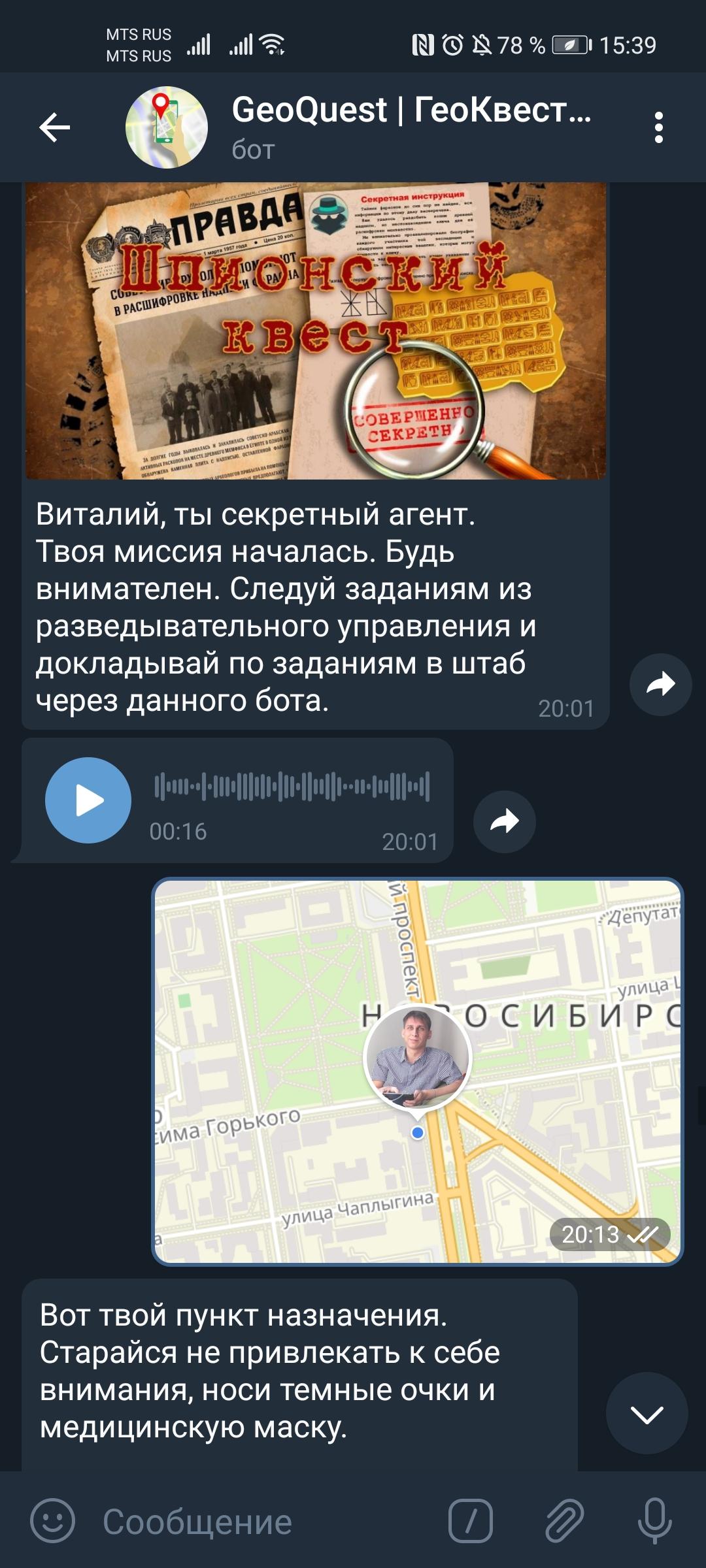 Screenshot_20201225_153941_org.telegram.messenger (2)
